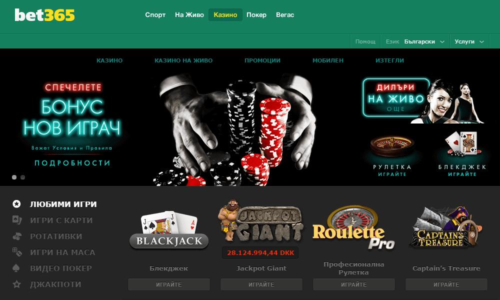 bet365_kazino
